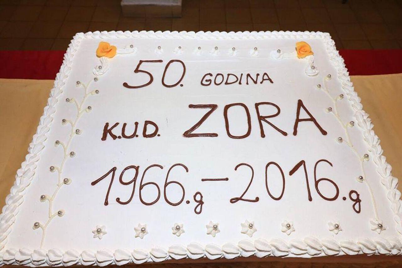Slavljenička torta (Foto: Neven Jović)